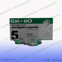 آمالکپ 5 واحدی gk 110