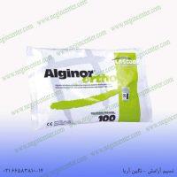 آلژینات اختصاصی ارتودنسی