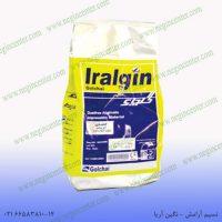 آلژینات ایرالژن گلچای