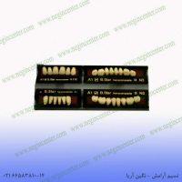 دست دندان b star a1