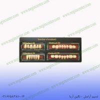 دست دندان orthosit pe
