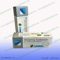 خمیر دندان سفید کننده وایت اسمایل