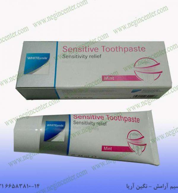 خمیر دندان ضد حساسیت وایت اسمایل آلمان